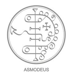 Icon with symbol demon asmodeus vector