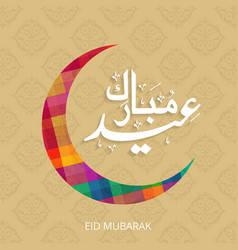 eid mubarak with intricate arabic calligraphy for vector image