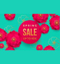 spring sale shop poster or web banner flower vector image