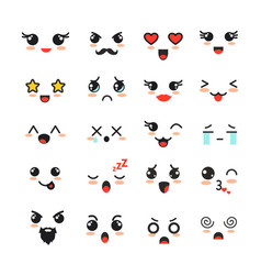 set of cute faces with vector image