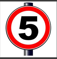 5 mph sign vector