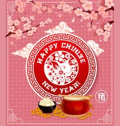 Happy chinese lunar new year greetings vector