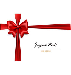 holiday christmas gift silk bow vector image