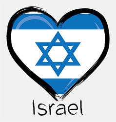 love Israel flag vector image