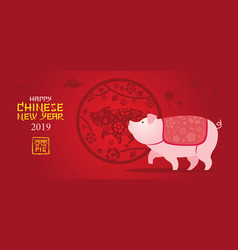 Pig character chinese new year 2019 red vector