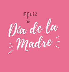 mothers-day-card-pink-background-spanish-version vector image vector image