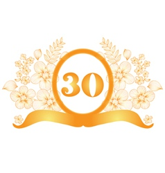 30th anniversary banner vector image