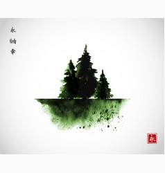 Ink wash painting with three pine trees vector
