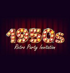 1950s retro party invitation 1950 style vector image