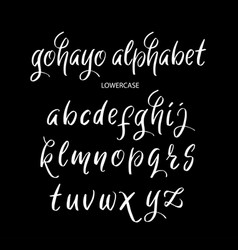 gohayo lowercase alphabet typography vector image vector image