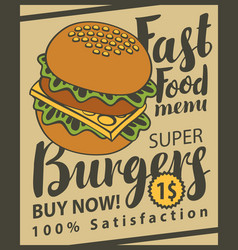 banner with super cheeseburger on retro style vector image vector image