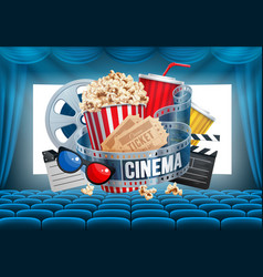 cinema hall vector image