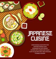 Japanese food cuisine asian menu cover meals vector