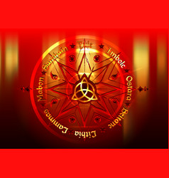 Wheel year modern paganism wicca gold vector