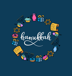 Hanukkah hand lettering jewish festival of lights vector