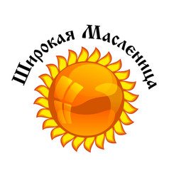 wide maslenitsa card with glass sun vector image