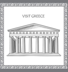 Acropolis athens travel greece card greek vector