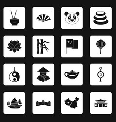 China travel symbols icons set squares vector