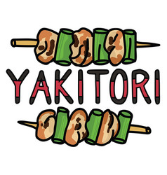 Cute yakitori typography hand drawn vector