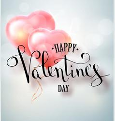 happy valentines day handwritten text vector image