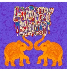 original Happy Holi design with two elephants vector image
