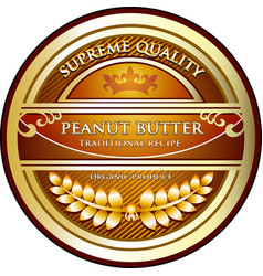 Peanut butter gold icon vector