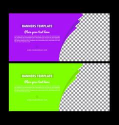 green banner design abstract poster set web ba vector image