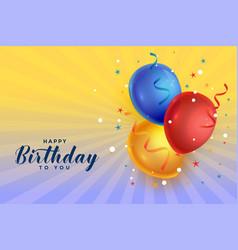 happy birthday celebration balloons with confetti vector image