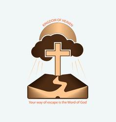 religious christian logo vector image