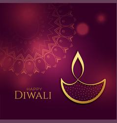 Beautiful golden diwali diya festival background vector
