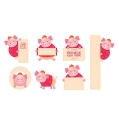 set pig cartoon with sign chinese new year 2019 vector image