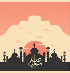 Eid mubarak islamic design vector