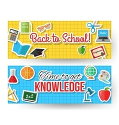 Back to school and time to get knowledge vector