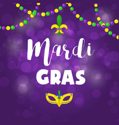Mardi gras carnival party background vector