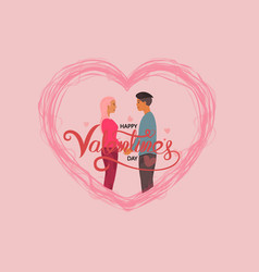 happy valentines day 14 february vector image