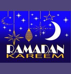 ramadan kareem greeting card ramadan kareem vector image
