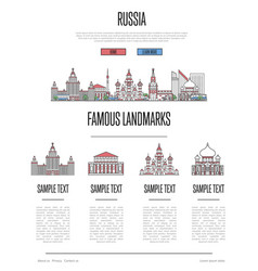 russia travel infographics in linear style vector image