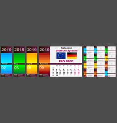 wall calendar deutsche german dutch language for vector image