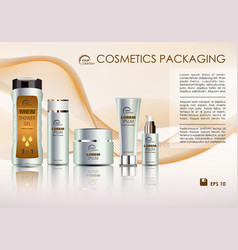 cosmetics template in orange color vector image