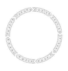 Mesh rotation icon vector