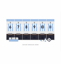 argentina football or soccer team dressing room vector image