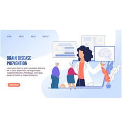 brain disease prevention treatment landing page vector image