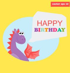 hb dragon vector image