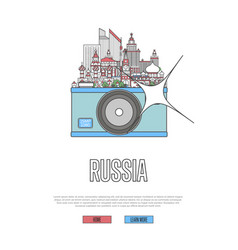 travel russia poster with camera vector image