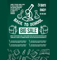 back to school big sale offer poster vector image vector image