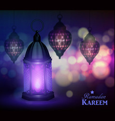 ramadan kareem greetings vector image