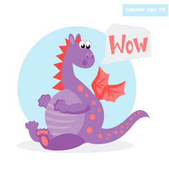 wow dragon vector image vector image