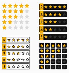 star rating bar vector image