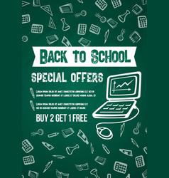 Back to school sale offer chalkboard poster vector