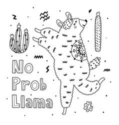 No prob llama coloring page with funny alpaca vector